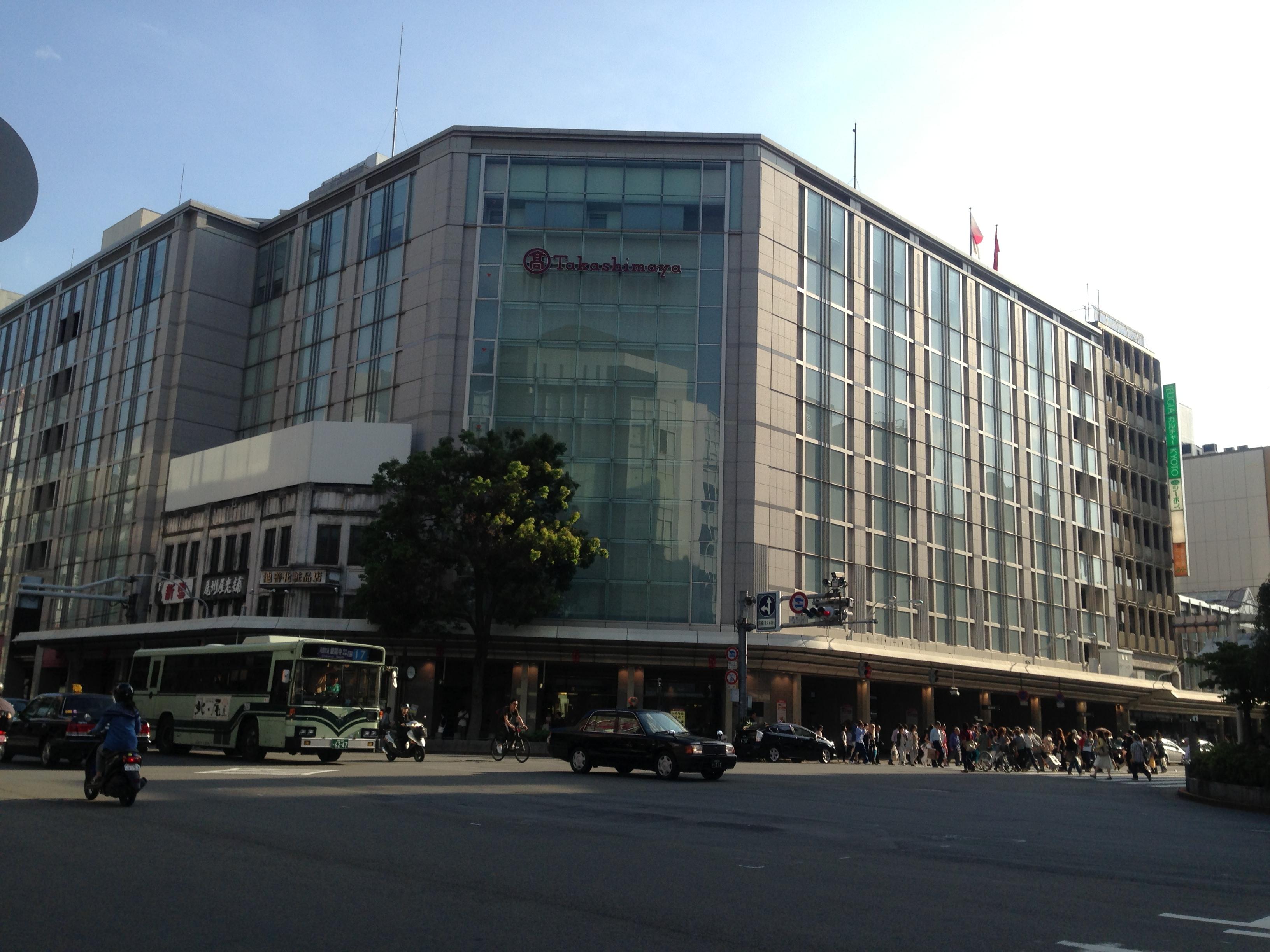 Cheap Hotels Near Shin Osaka